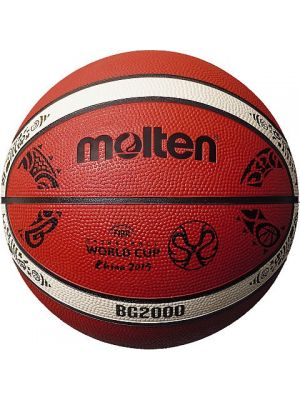 Krepšinio Kamuolys Molten BG2000